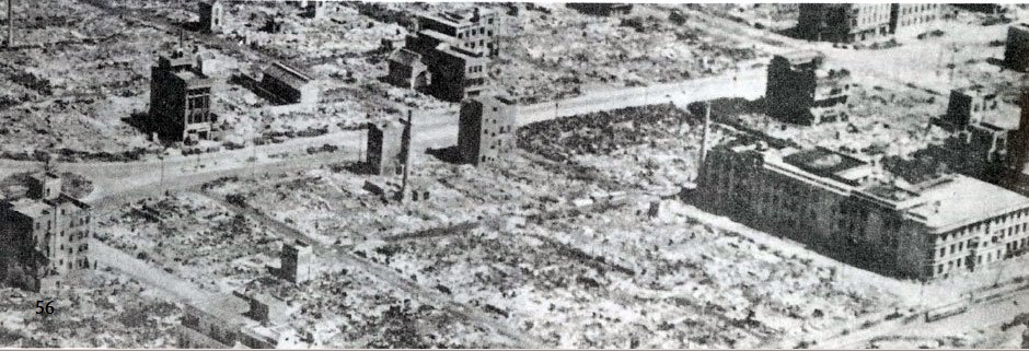 Bombed out Japanese city WWII