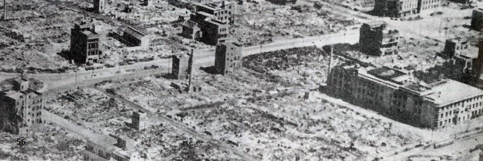 Hiroshima - 6th BG Mining Missions